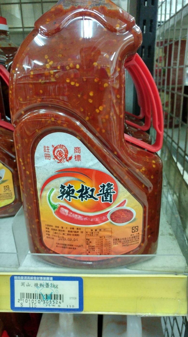 開南 岡山辣椒醬