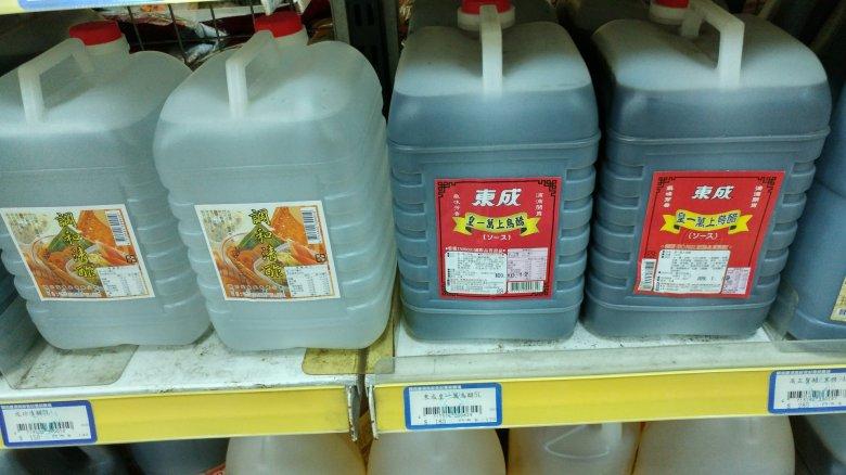 東成的烏醋跟成功的清醋