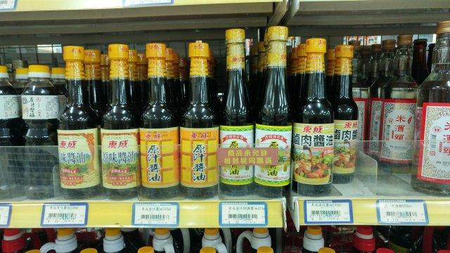東成的醬油