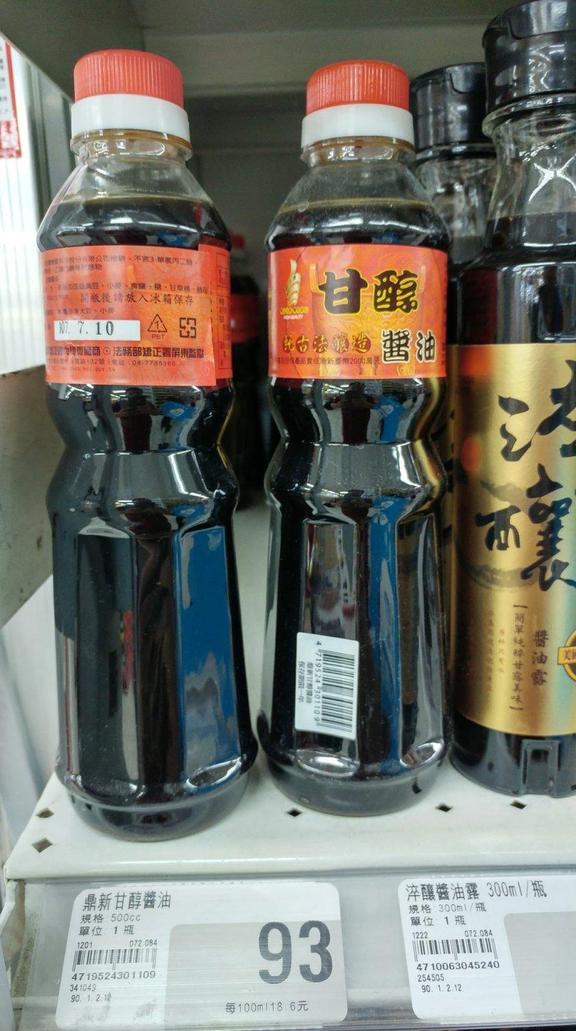 大潤發 鼎新甘醇醬油