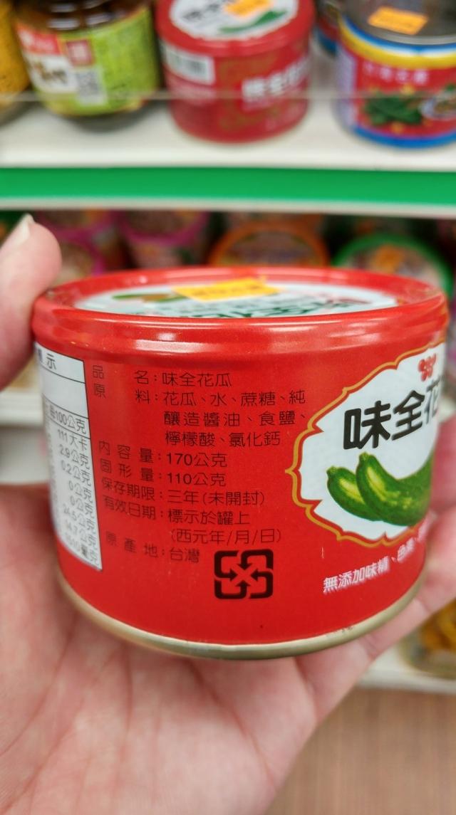 味全花瓜 醬瓜