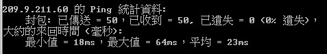 ping 209.9.211.60的測試