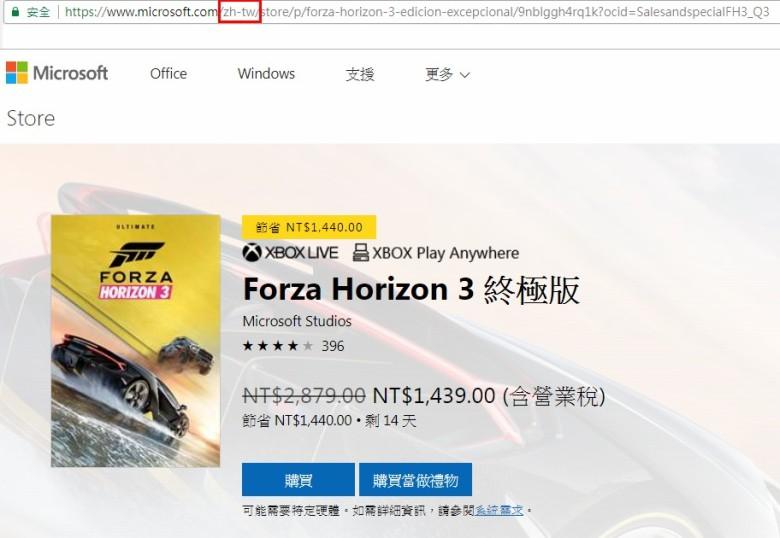 Xbox賣場價格