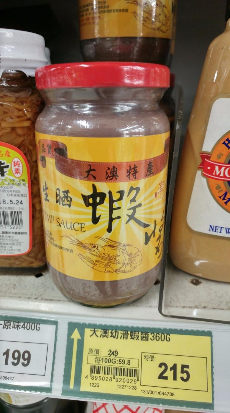 愛買 香港 大奧幼滑蝦醬