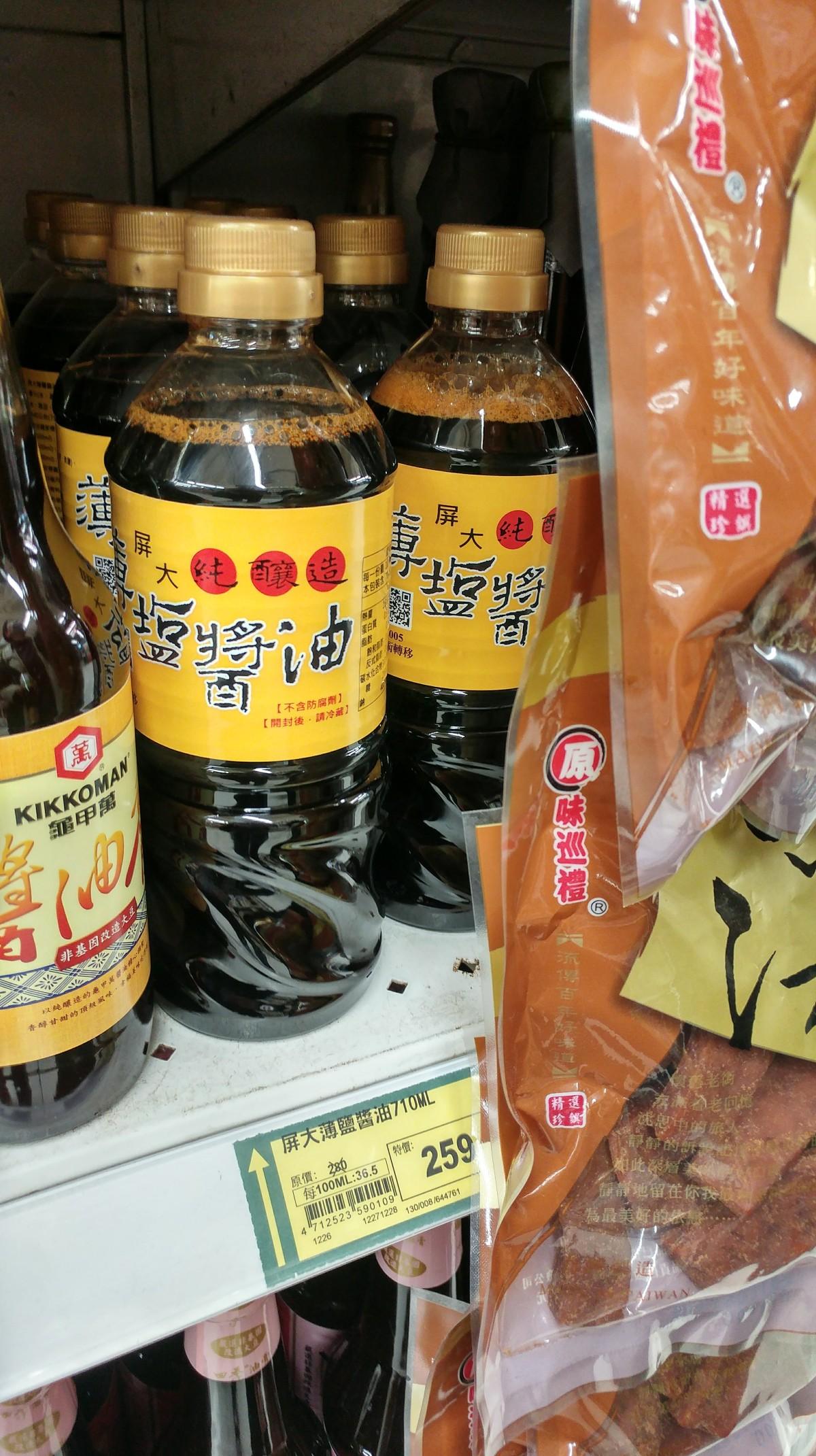 買醬油的個人經歷:來愛買買醬油的地方媽媽-其對於屏大醬油跟黑龍醬油的心得