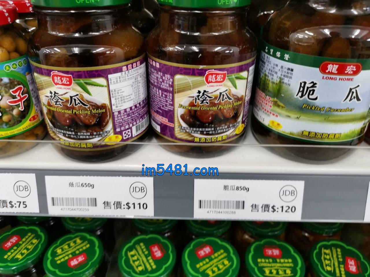 龍宏蔭瓜跟脆瓜的價格比較,論單價,絕對是蔭瓜比脆瓜貴!(蔭瓜為0.169元/g,脆瓜0.141元/g)