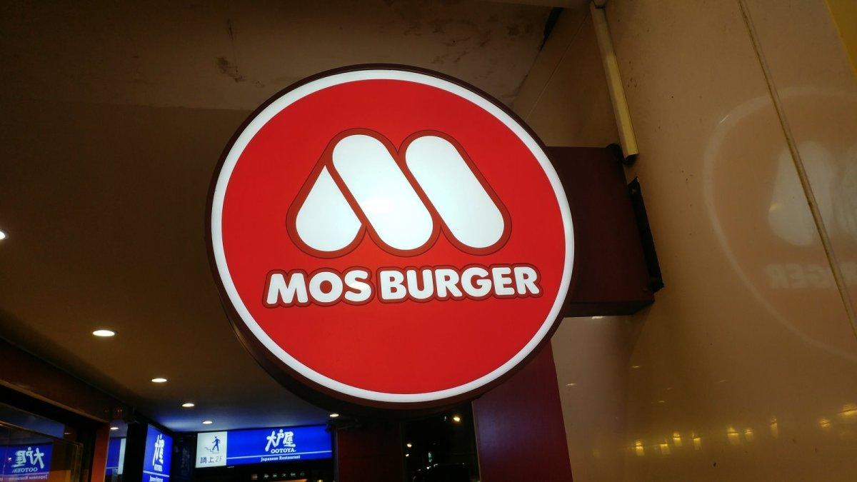 妳剛從摩斯漢堡出來吧?