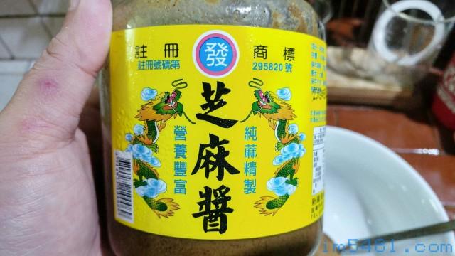 新龍發芝麻醬,即使這麼一大罐,我一個人沒幾下子就吃光了!