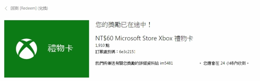 NT$60 Microsoft Store Xbox 禮物卡