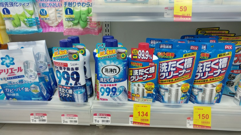 日本藥局的洗衣槽清潔劑