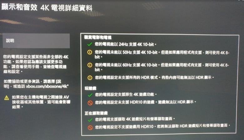 Xbox one X跟三星電視