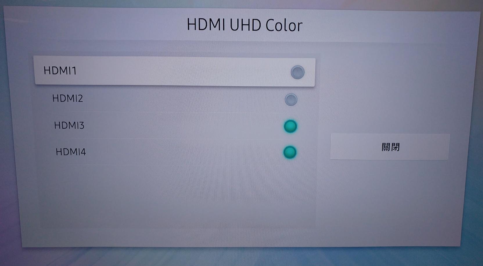三星電視HDMI2.0 設定