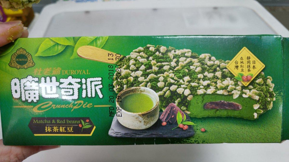 杜老爺 曠世奇派 抹茶紅豆