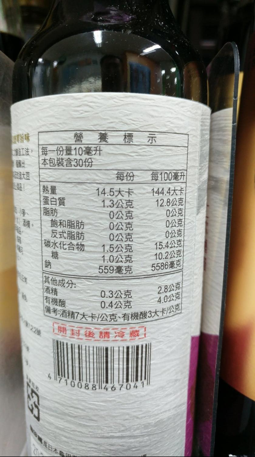 台灣統萬龜甲萬 御釀醬油的營養標示
