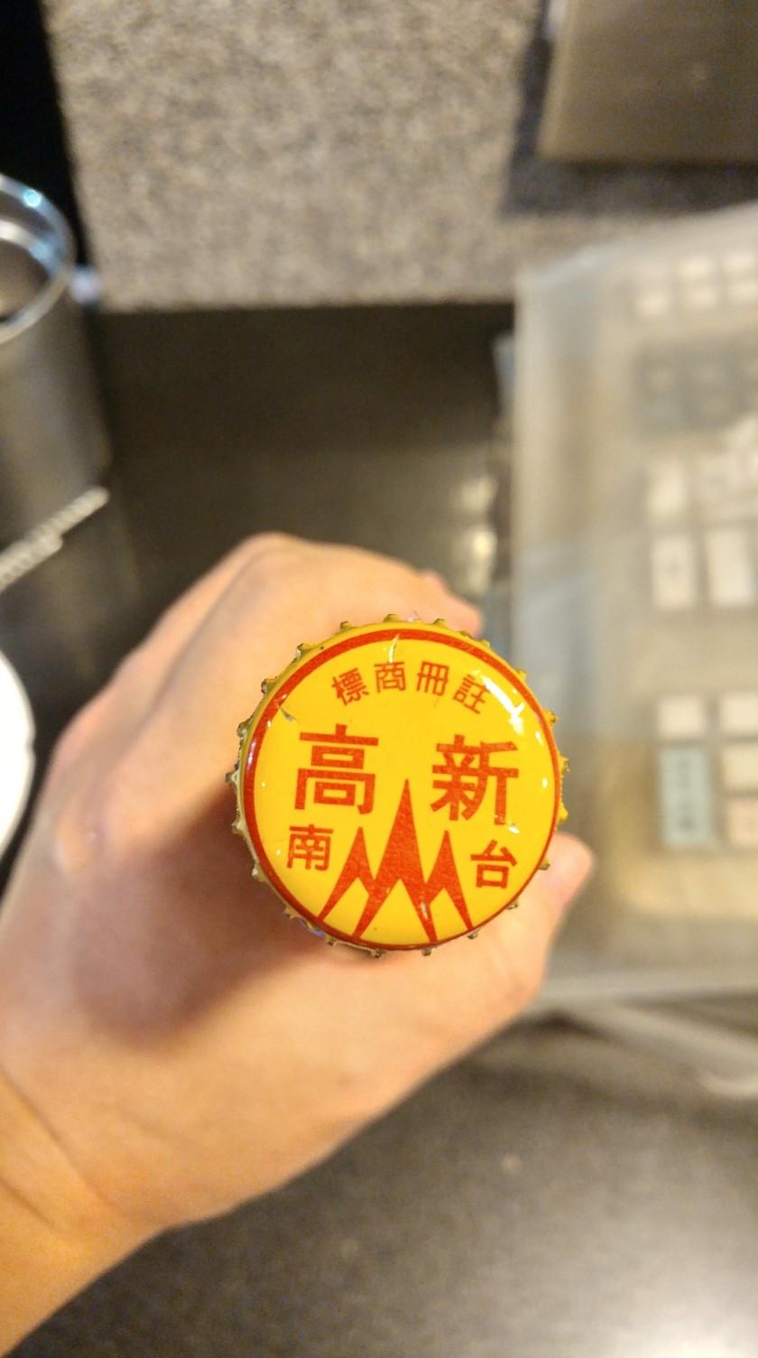 台南新高辣醬