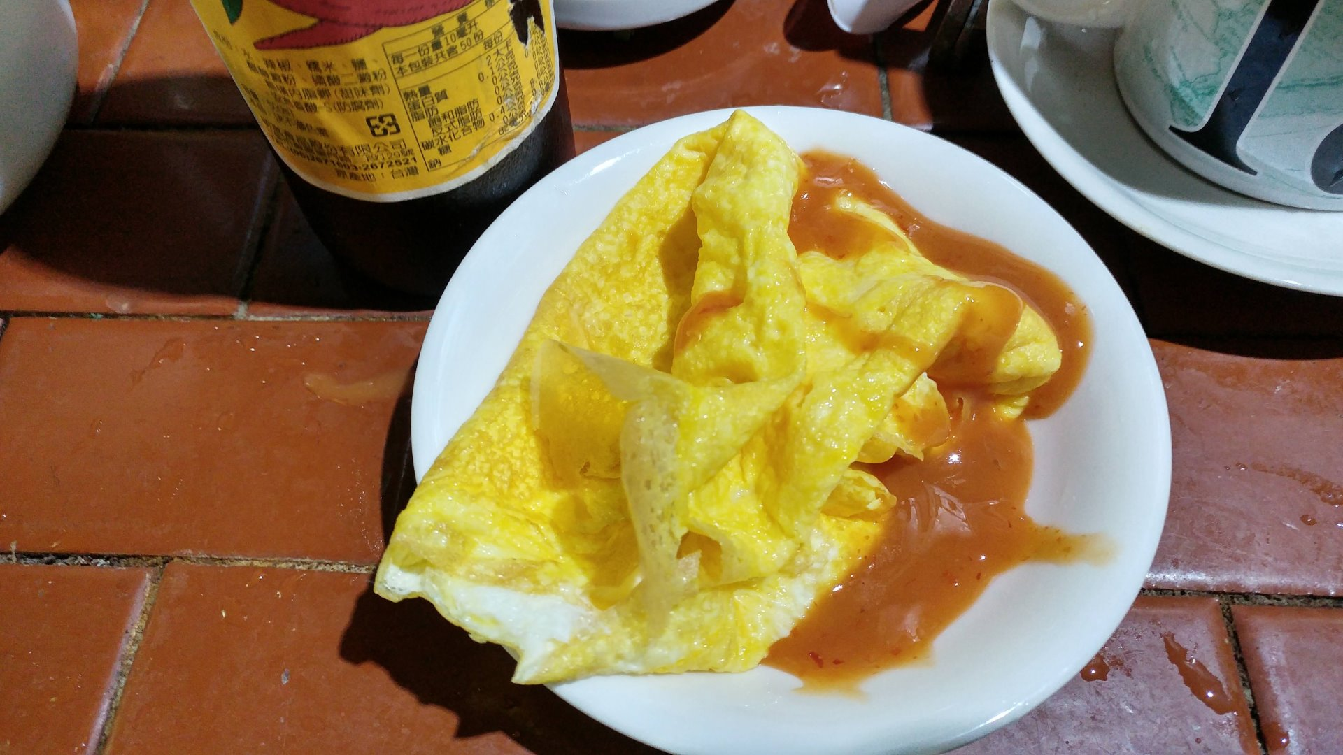 新高辣醬配煎蛋
