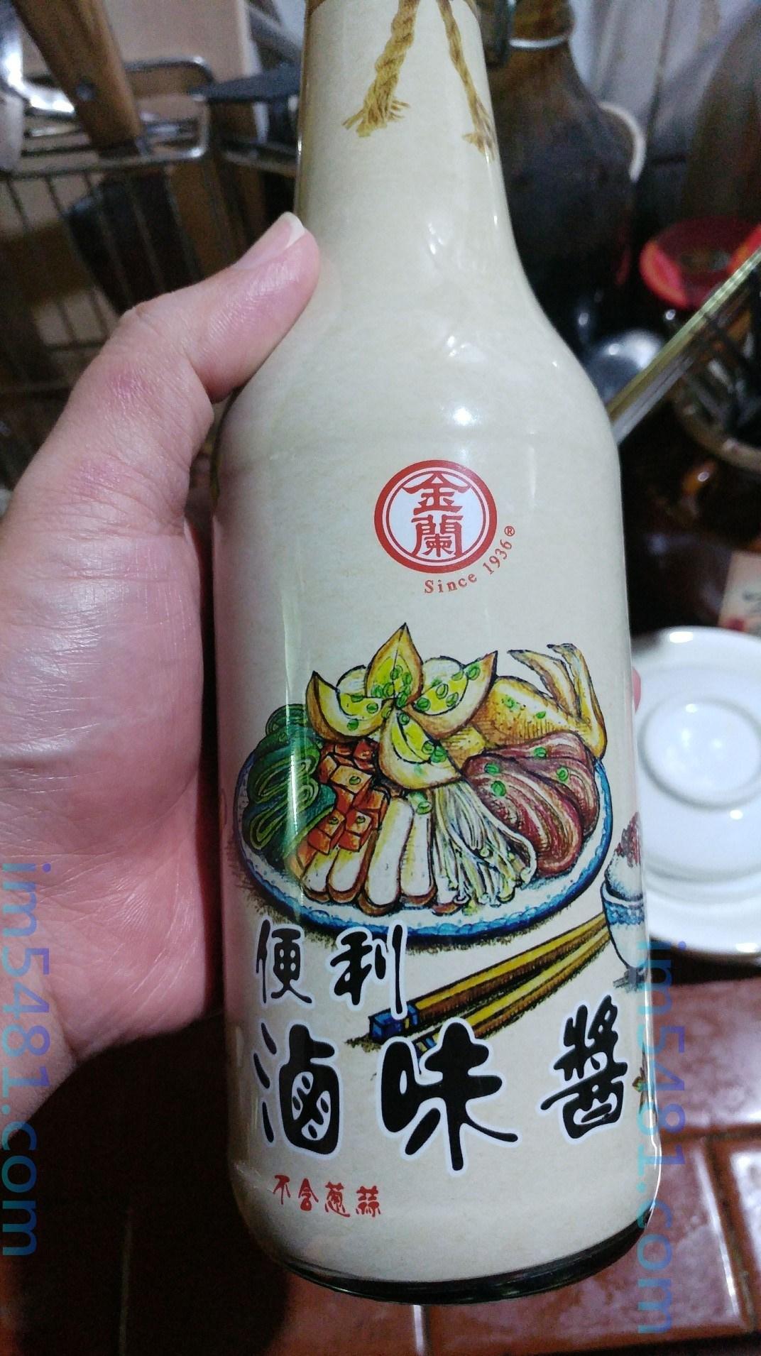 金蘭便利滷味醬