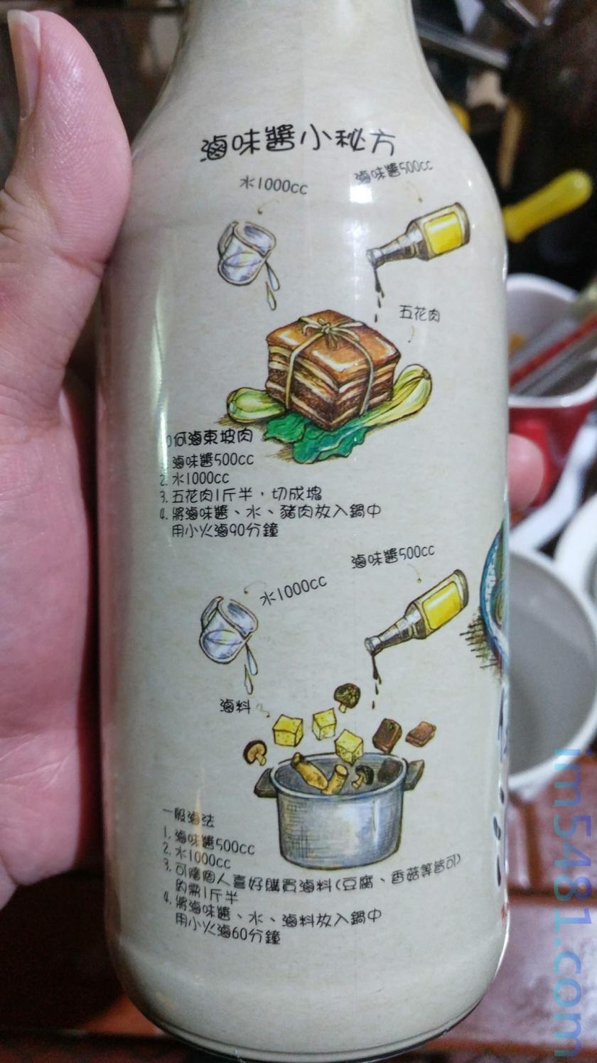 金蘭便利滷味醬的原廠建議使用方法