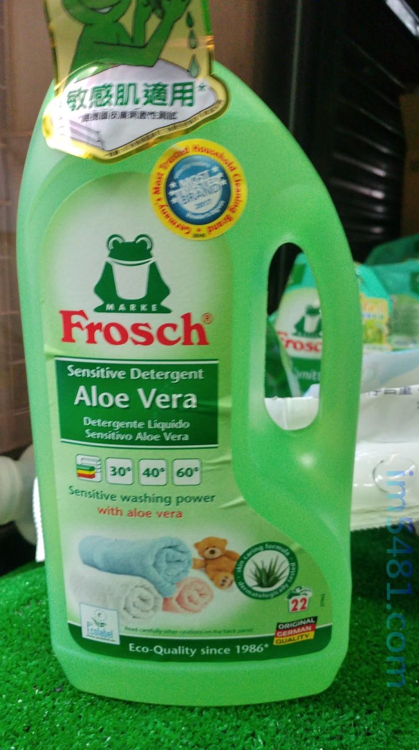 Frosch天然護膚洗衣精