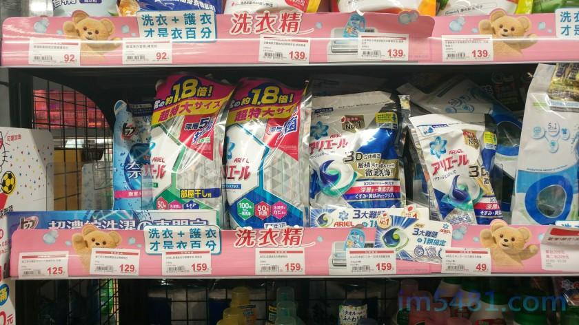 全聯的Ariel超濃縮洗衣精價格-01