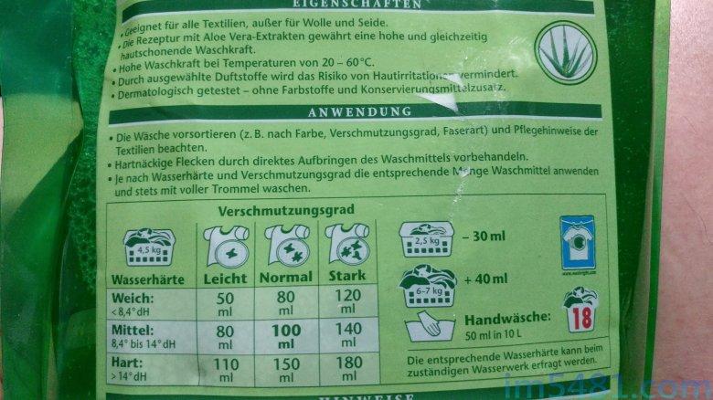 Frosch天然清膚洗衣精的德文建議使用量