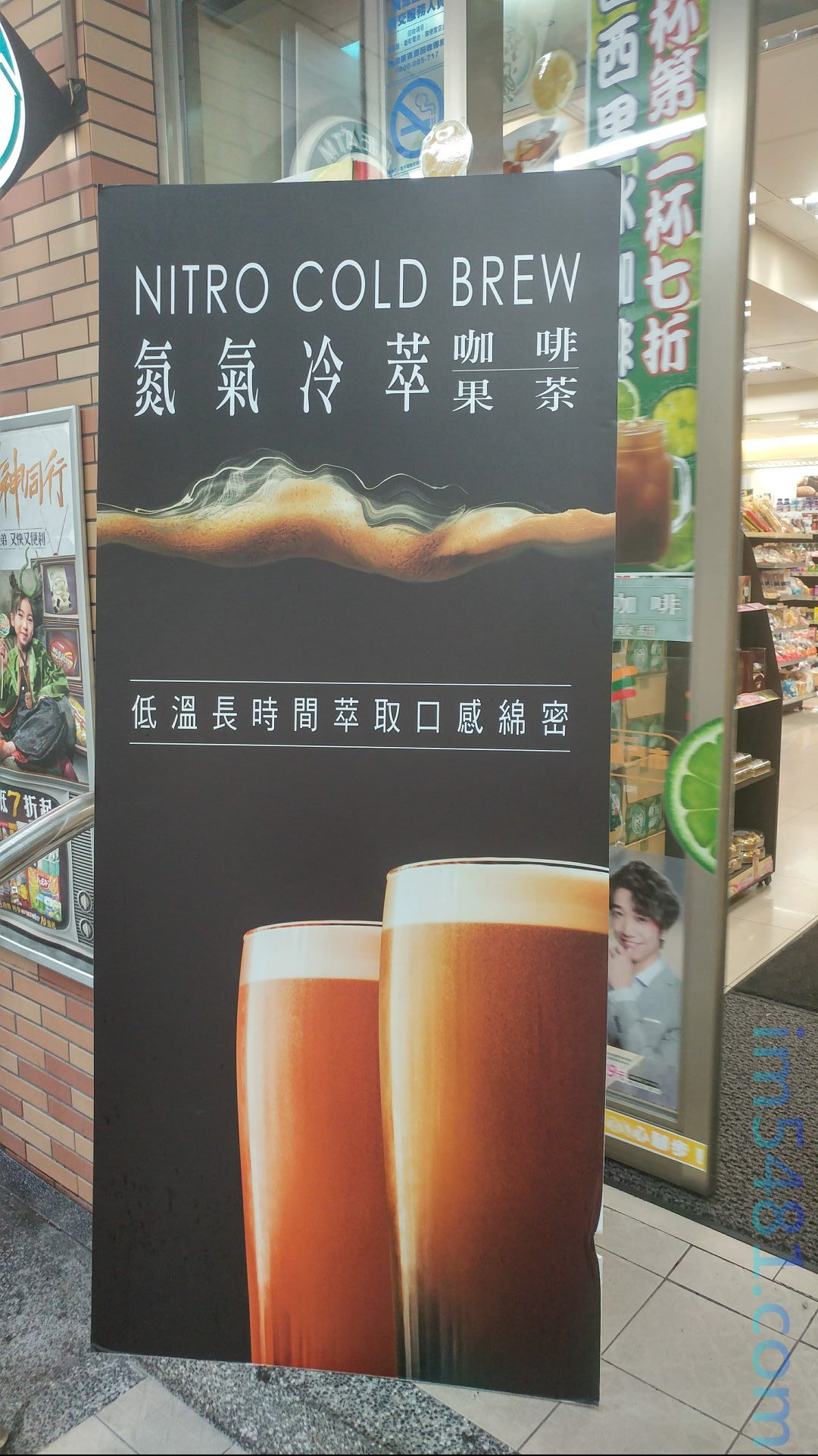 7-11 City Cafe Nitro Cold Brew氮氣冷萃咖啡/果茶