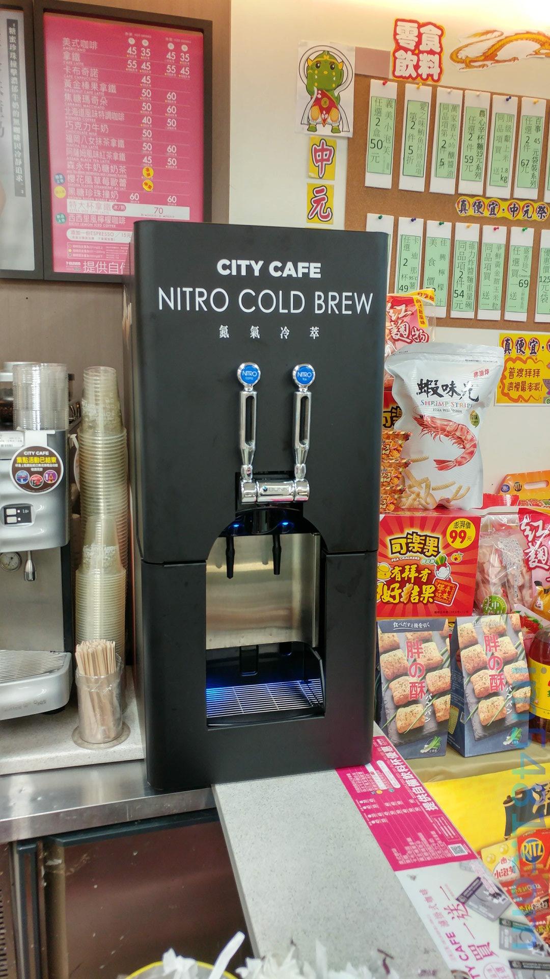 7-11氮氣冷萃咖啡-02