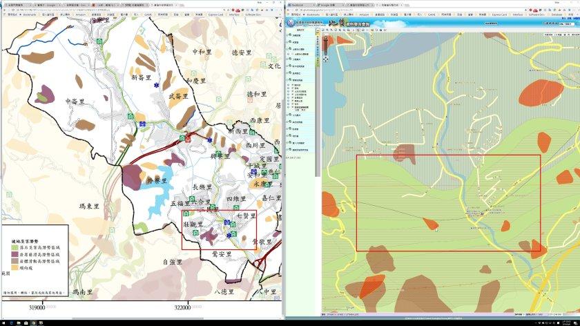 基隆市坡地災害潛勢圖跟地質資料整合查詢 合併比較!