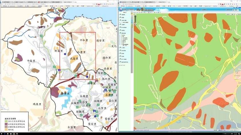 基隆市坡地災害潛勢圖跟地質資料整合查詢