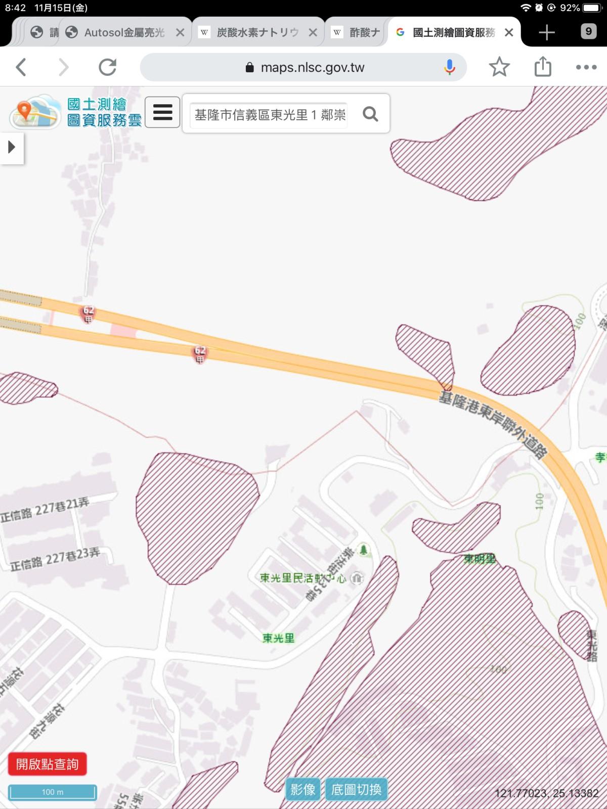 基隆信義區崇法街信義之星-國土測繪圖資