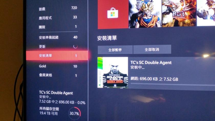 Xbox one 的安裝遊戲