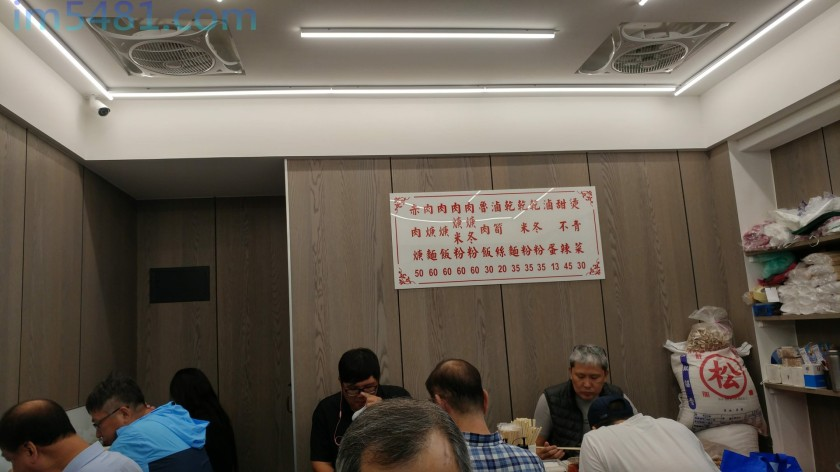 東門赤肉羹2018-10月的售價