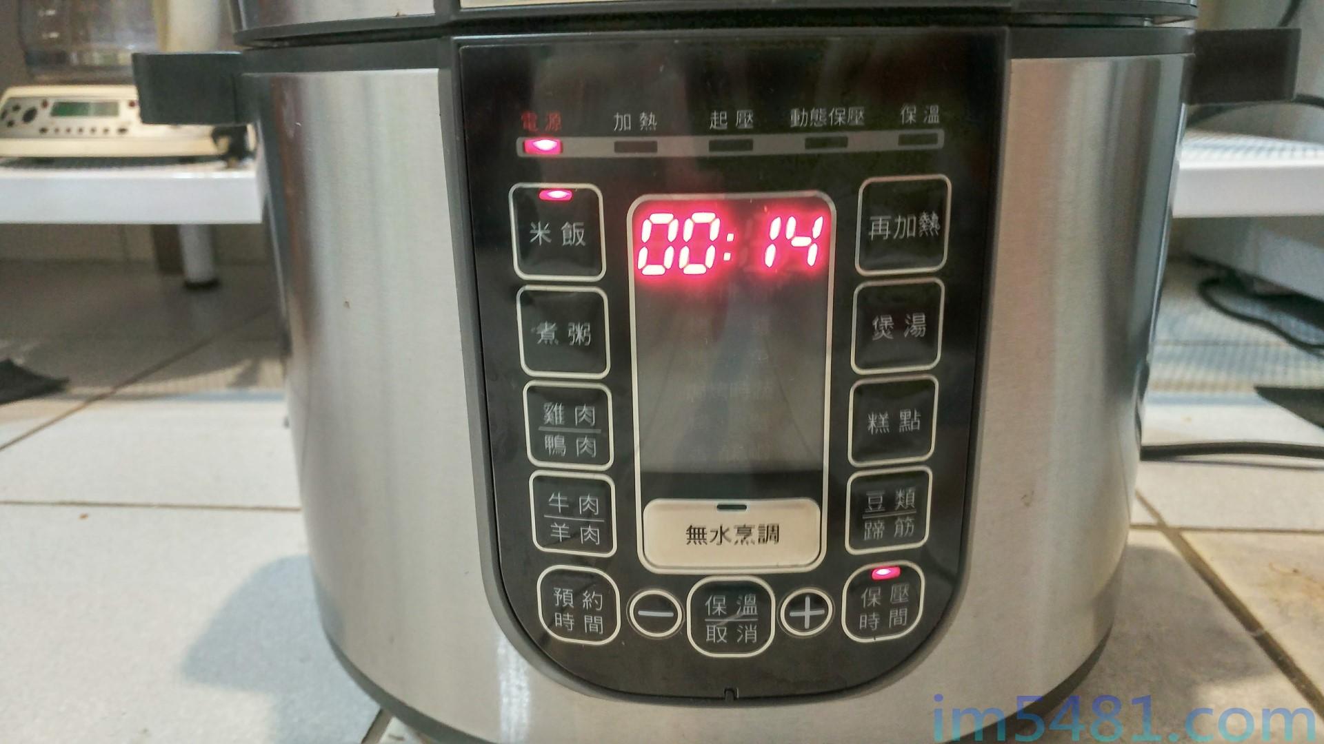 飛利浦萬用鍋煮白飯,使用米飯模式