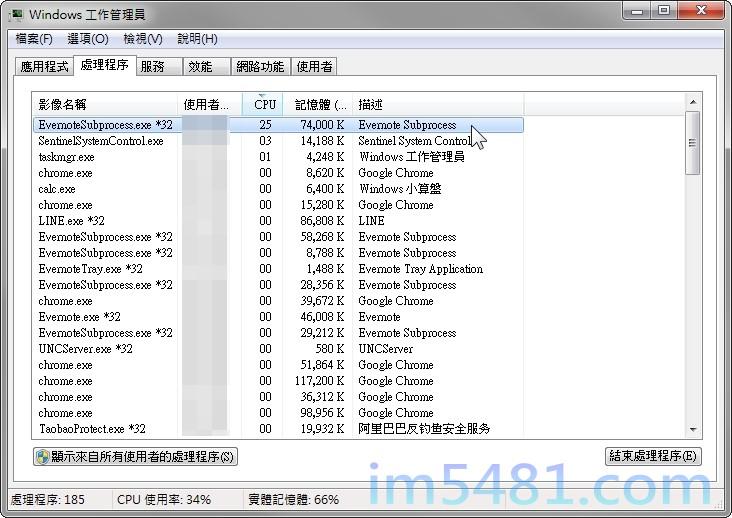 EvernoteSubprocess.exe的 CPU loading(CPU使用率)異常偏高,而且不降?