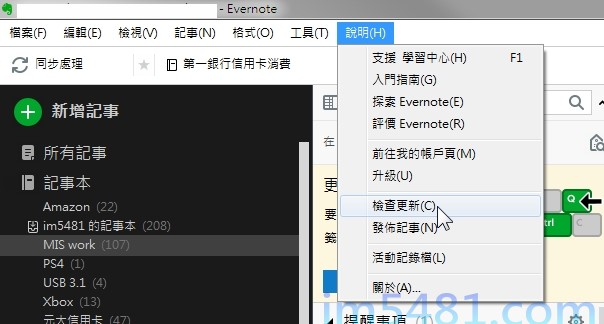 EvernoteSubprocess CPU loading-02