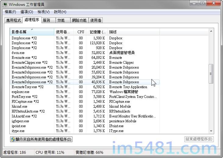 EvernoteSubprocess CPU loading-06