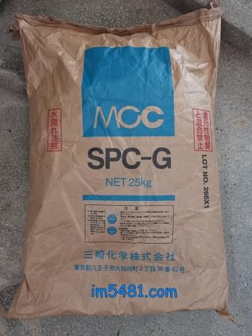我從拍賣網站買來的日本三崎25公斤過碳酸鈉