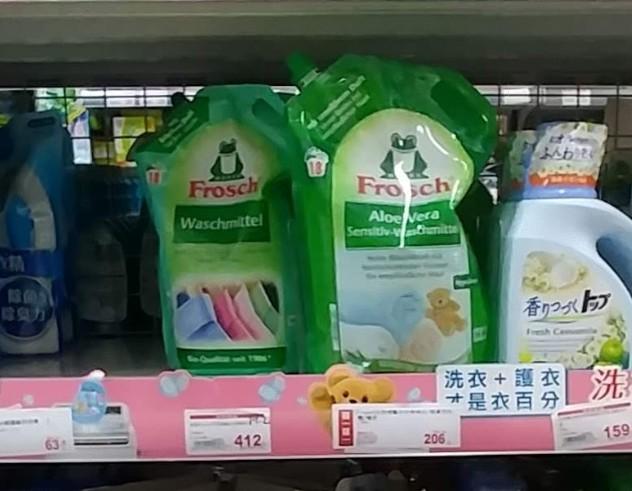 購買德國小綠蛙Frosch洗衣精的最便宜方案