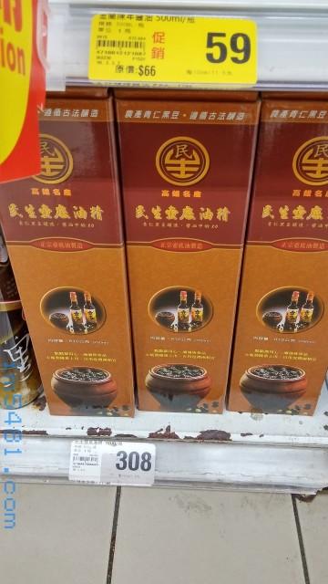 民生醬油的招牌 民生壺底油清在2015年09月大潤發的價格