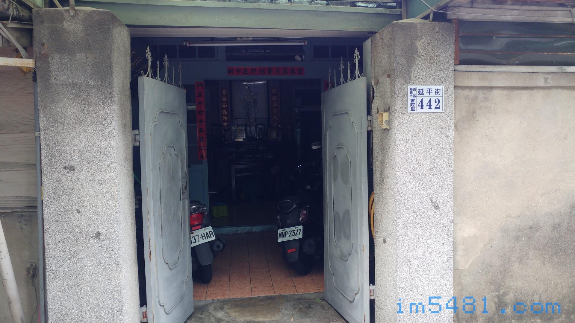 台榮釀造-大門跟地址