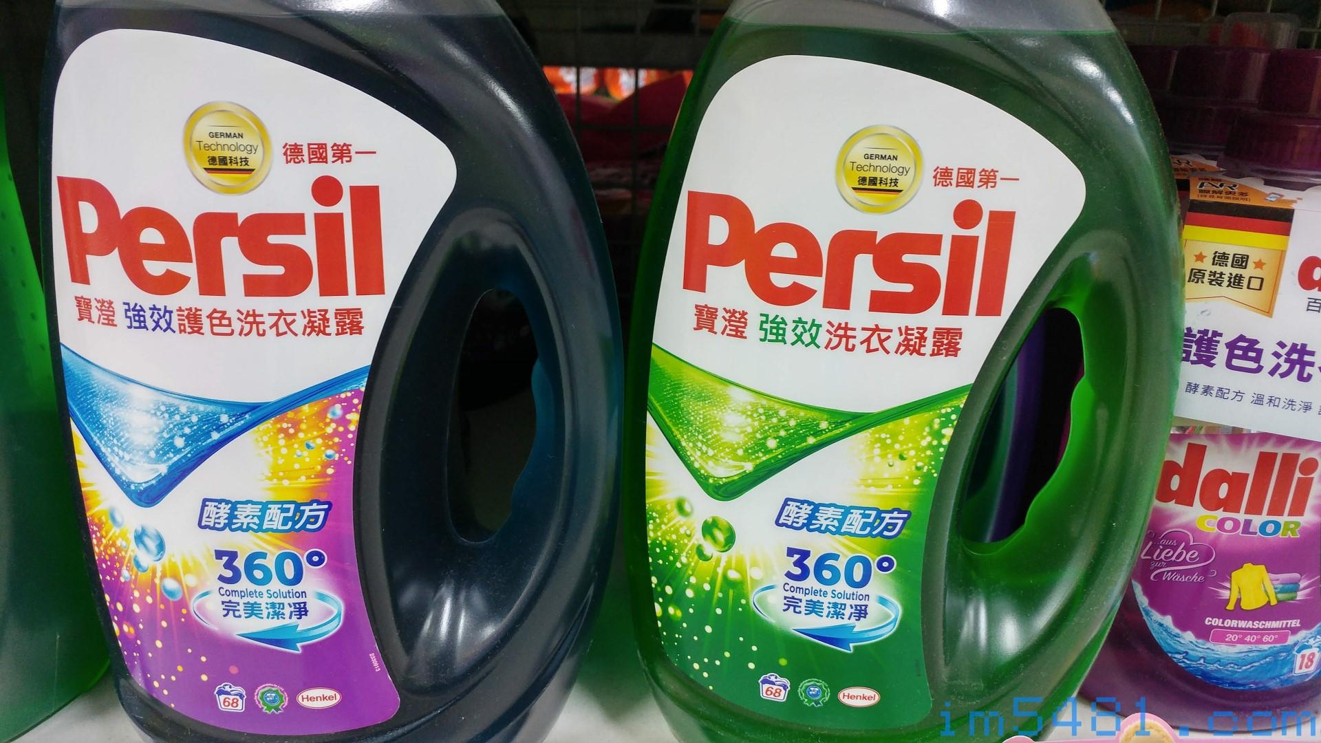德國第一的Persil。我同事就是用這款綠色的,抱怨連連,洗完衣服會有股臭味! 然後衣服洗不乾淨,結果我看不下去,幫他洗一次,用白蘭洗衣粉先泡後洗,就去掉約十分之九的髒污。現在他也開始使用德國小綠蛙Frosch洗衣精了