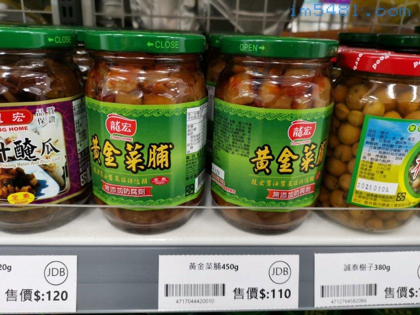 龍宏醬業黃金菜脯 450g 110元