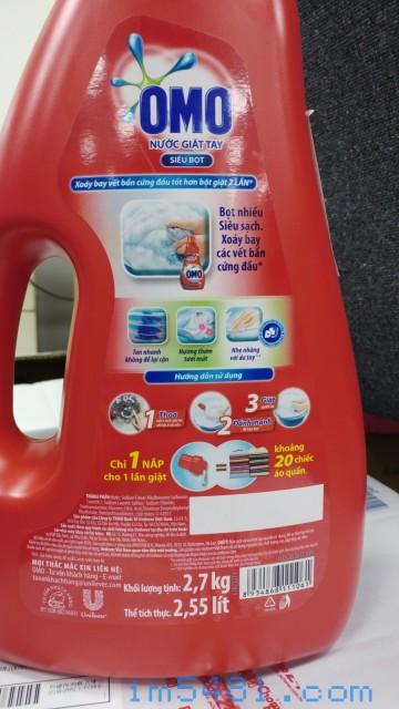 OMO手洗洗衣精-02