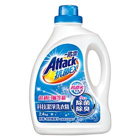 一匙靈Attack抗菌EX科技潔淨洗衣精