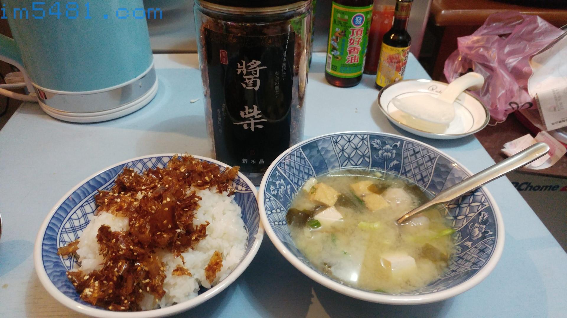 新禾昌醬柴配白飯,然後再一碗味噌湯就夠鮮了!
