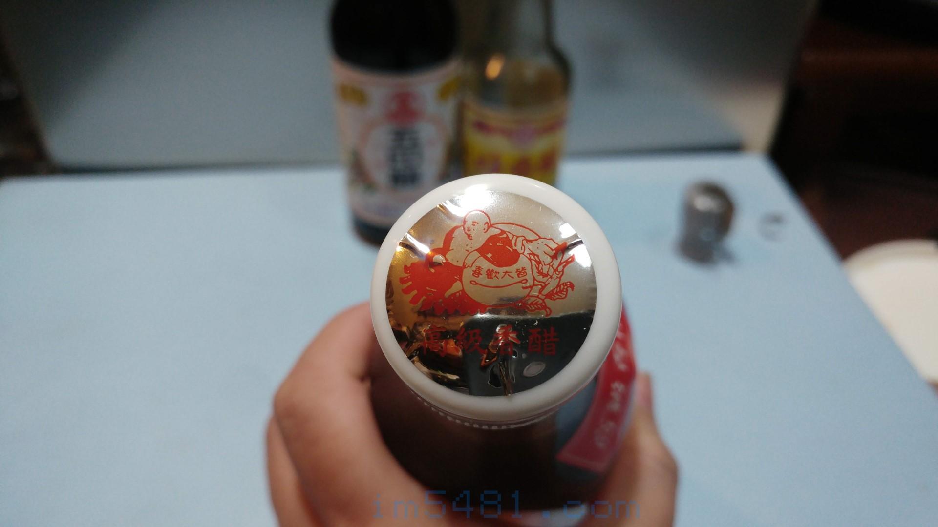 恆泰豐行-高級香醋-05
