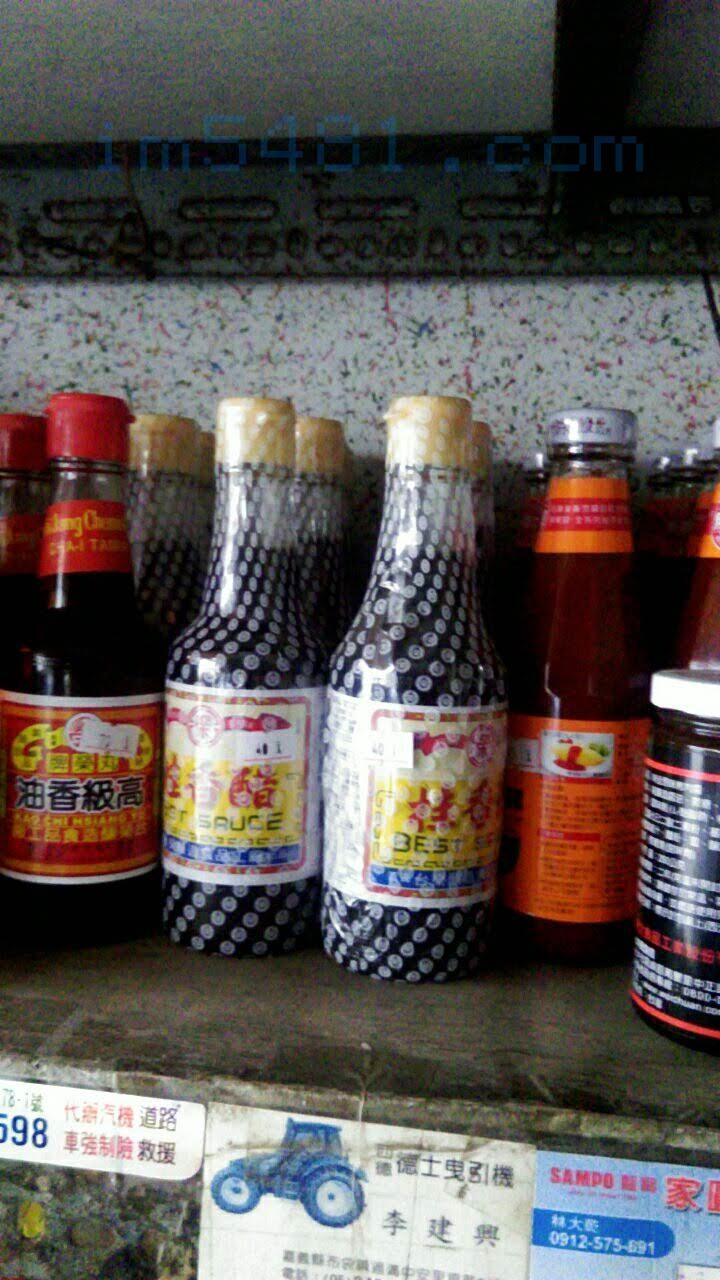 嘉義鄉下的雜貨店也是有販賣台榮桂香醋