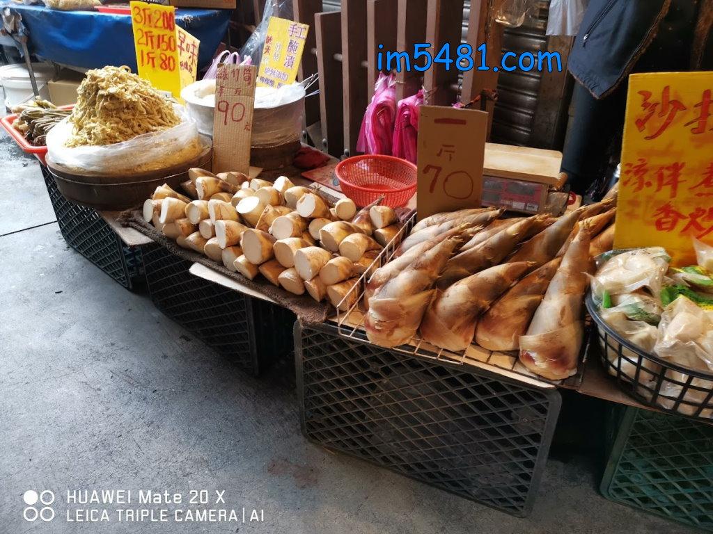 好的筍攤所有賣的竹筍都幾乎呈現牛角形狀