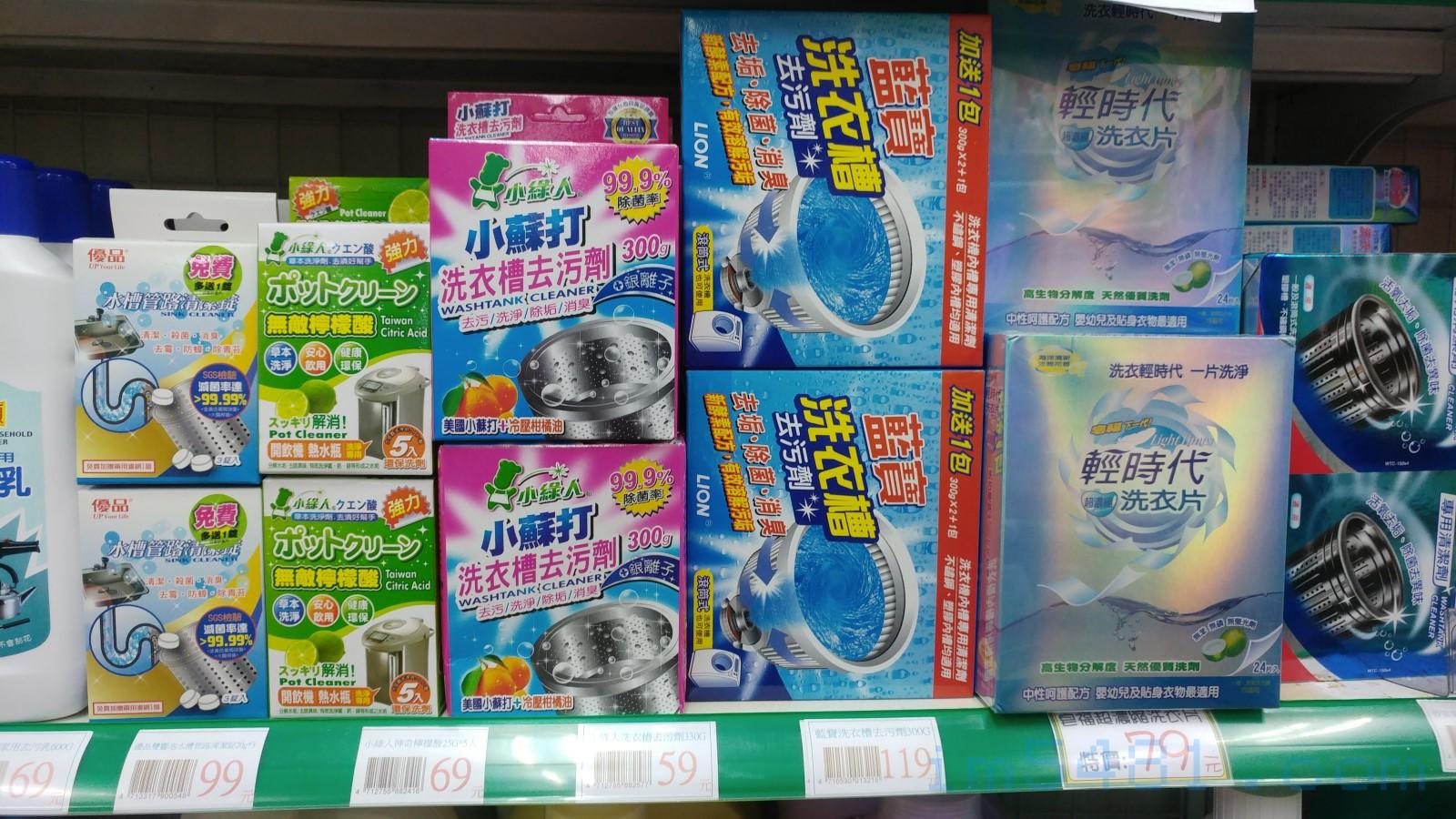 小綠人小蘇打洗衣槽去汙劑