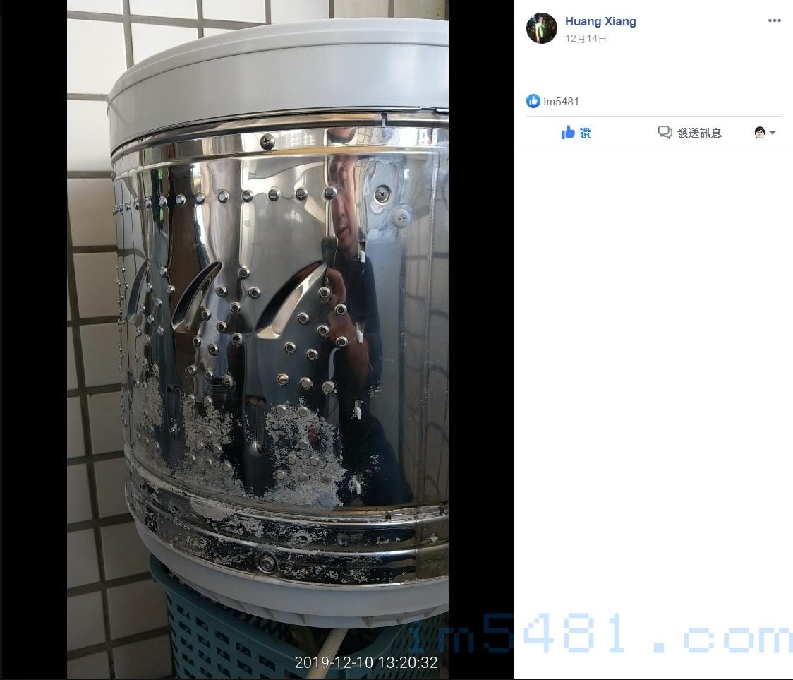 Huang Xiang分享的小蘇打結晶卡在洗衣機不鏽鋼桶的經驗-03